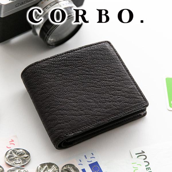 【実用的Wプレゼント付】 [ 新作 ] CORBO. コルボ 財布-GOAT- ゴート シリーズ小銭入れ付き二つ折り財布(横型) 1LJ-1301メンズ 二つ折り 横型 山羊革 さいふ 日本製 ギフト プレゼント