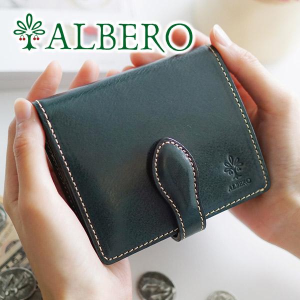 【かわいいWプレゼント付】 ALBERO アルベロ 財布OLD MADRAS(オールドマドラス) 小銭入れ付き二つ折り財布 6527レディース 二つ折り 日本製 ギフト かわいい ミニ財布 プレゼント ブランド