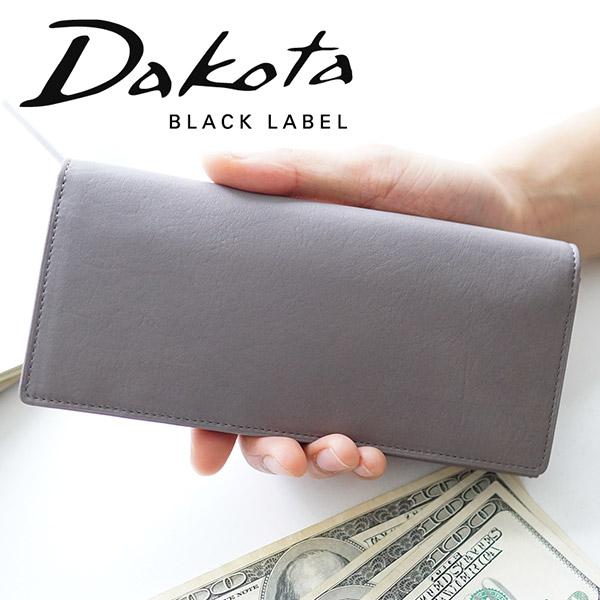 【4/16迄★磨きクロス+Wプレゼント付】 [ 新作 ] Dakota BLACK LABEL ダコタ ブラックレーベル 長財布カルプ 長財布 0627302メンズ 財布 小銭入れなし 札入れ 日本製 ギフト プレゼント