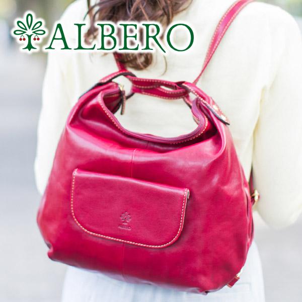 【選べるかわいいノベルティ付】 [ 新作 ] ALBERO アルベロ バッグPIERROT(ピエロ) 2WAYリュック 3916レディース リュック リュックサック 2WAY 日本製 ギフト かわいい おしゃれ プレゼント