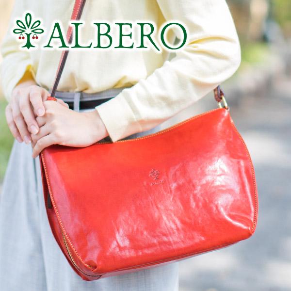 【選べるかわいいノベルティ付】 [ 新作 ] ALBERO アルベロ バッグPIERROT(ピエロ) ショルダーバッグ 3917レディース 斜めがけ 日本製 ギフト かわいい おしゃれ プレゼント