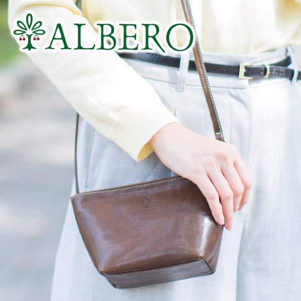 【選べるかわいいノベルティ付】 [ 新作 ] ALBERO アルベロ バッグPIERROT(ピエロ) 2WAY ポシェット 6417レディース ショルダーバッグ 斜めがけ 日本製 ギフト プレゼント