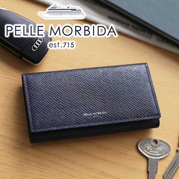 【実用的Wプレゼント付】 PELLE MORBIDA ペッレモルビダ キーケースBarca バルカ エンボスレザーキーケース PMO-BA317メンズ スマートキー 車の電子キー ペッレ モルビダ ペレモルビダ 日本製 ブランド