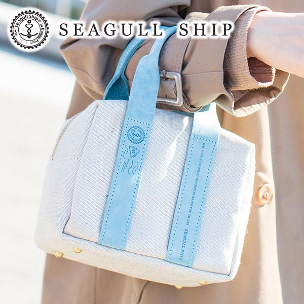 【選べるかわいいノベルティ付】 [ 2019年 冬新作 ] SEAGULL SHIP シーガルシップ バッグホイルド コットンリネン キューヴトートバッグ(小) SMAK-1801レディース トートバッグ BAGGY PORT バギーポート 日本製 ギフト