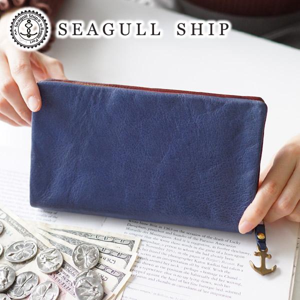 【選べるかわいいノベルティ付】 [ 新作 ] SEAGULL SHIP シーガルシップ 長財布イタリア バルサピアラックス 小銭入れ付き長財布(ラウンドファスナー式) SZGY-1200レディース 財布 ラウンドファスナー BAGGY PORT バギーポート ギフト プレゼント