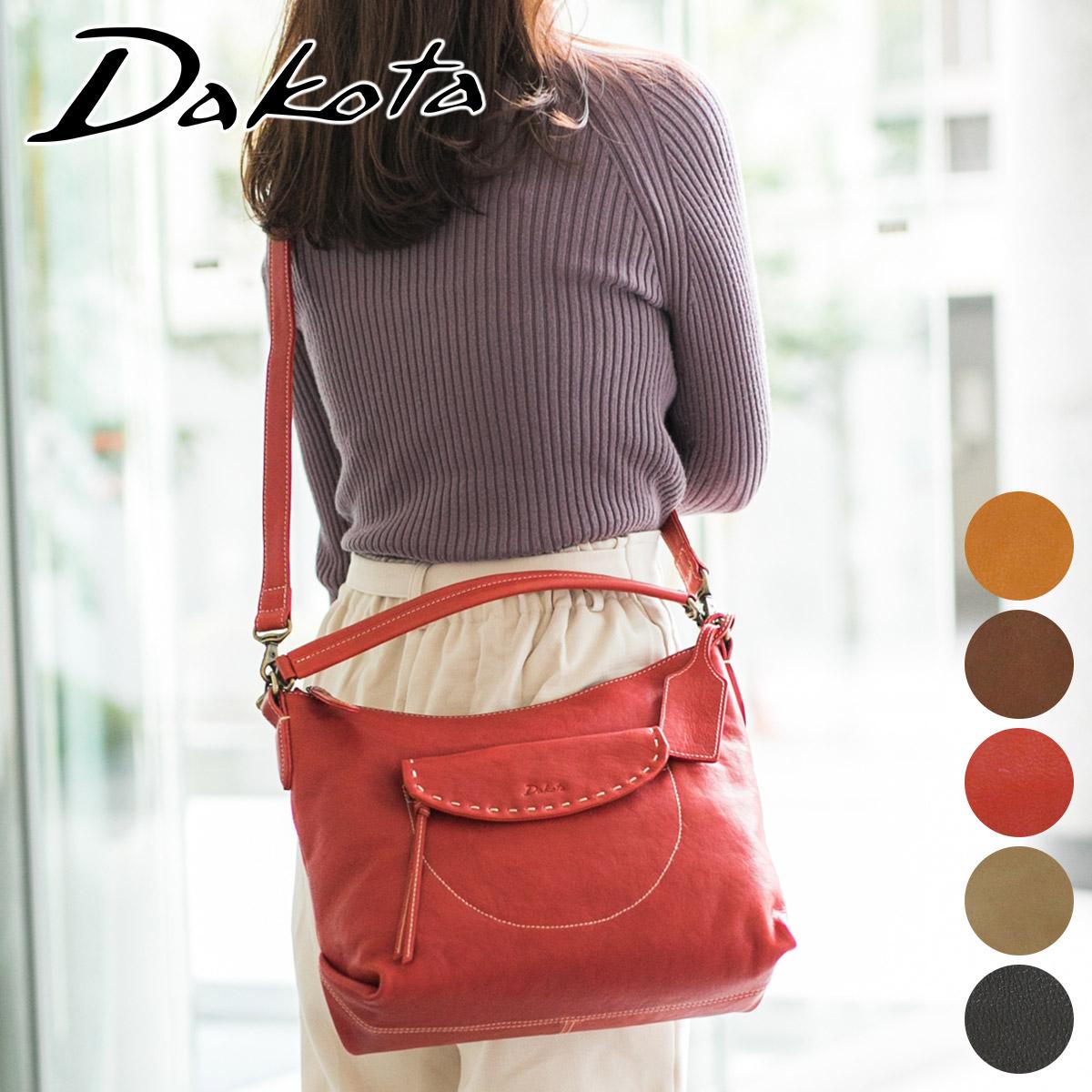 【かわいいWプレゼント付】 Dakota ダコタ バッグシャーロット 2WAY ショルダーバッグ 1033665レディース 斜めがけ ギフト かわいい おしゃれ プレゼント ブランド