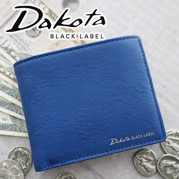 【実用的Wプレゼント付】 Dakota BLACK LABEL ダコタ ブラックレーベル 財布レチェンテ 小銭入れ付き二つ折り財布 0627500メンズ 二つ折り ギフト プレゼント ブランド