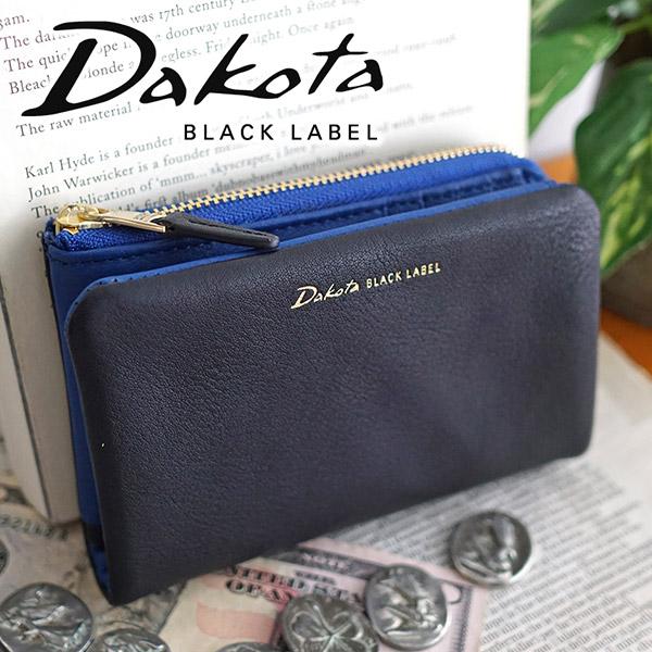 【実用的Wプレゼント付】 Dakota BLACK LABEL ダコタ ブラックレーベル 財布レチェンテ 小銭入れ付き二つ折り財布 0627501メンズ 二つ折り ギフト プレゼント ブランド