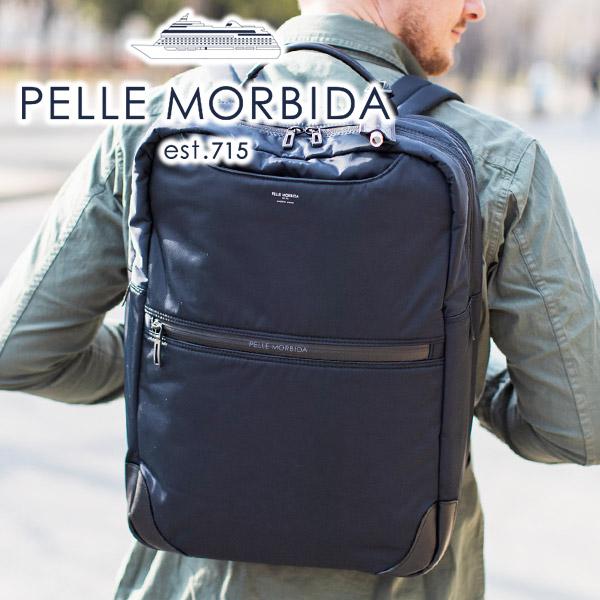 【実用的Wプレゼント付】 PELLE MORBIDA ペッレモルビダ バッグHYDROFOIL ハイドロフォイルバックパック(リュックサック) PMO-HYD003メンズ 撥水 防水 抗菌 バックパック リュック モルビダ ペレモルビダ 日本製