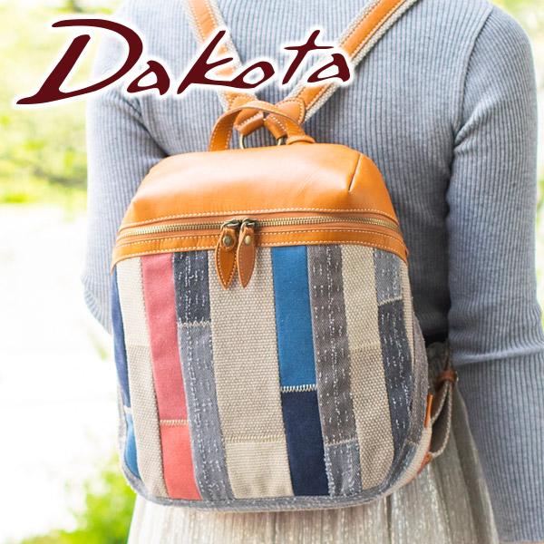 【かわいいWプレゼント付】 Dakota ダコタ バッグアレンジ リュック 1531350レディース リュックサック ギフト かわいい おしゃれ プレゼント ブランド