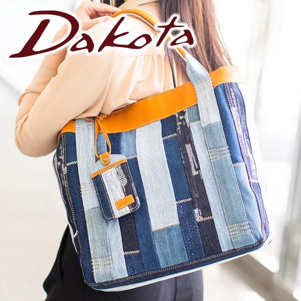 【かわいいWプレゼント付】 Dakota ダコタ バッグアレンジ トートバッグ 1531351レディース カジュアルトート ギフト かわいい おしゃれ プレゼント ブランド