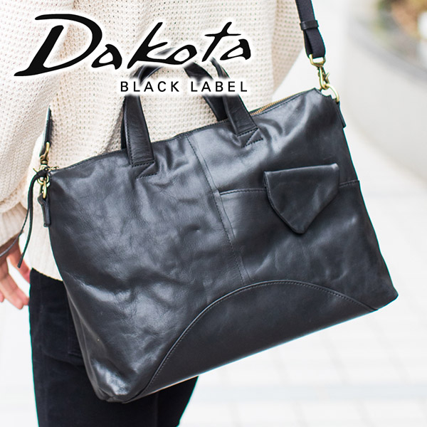 【実用的Wプレゼント付】 Dakota BLACK LABEL ダコタ ブラックレーベル バッグノマド 2WAY ショルダーバッグ 1620680メンズ 斜めがけ ギフト プレゼント ブランド