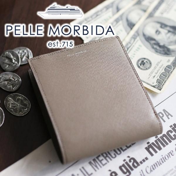 【実用的Wプレゼント付】 PELLE MORBIDA ペッレモルビダ 財布Barca バルカ エンボスレザー小銭入れ付き 二つ折り財布 PMO-BA504メンズ 二つ折り ペッレ モルビダ ペレモルビダ 日本製 ブランド