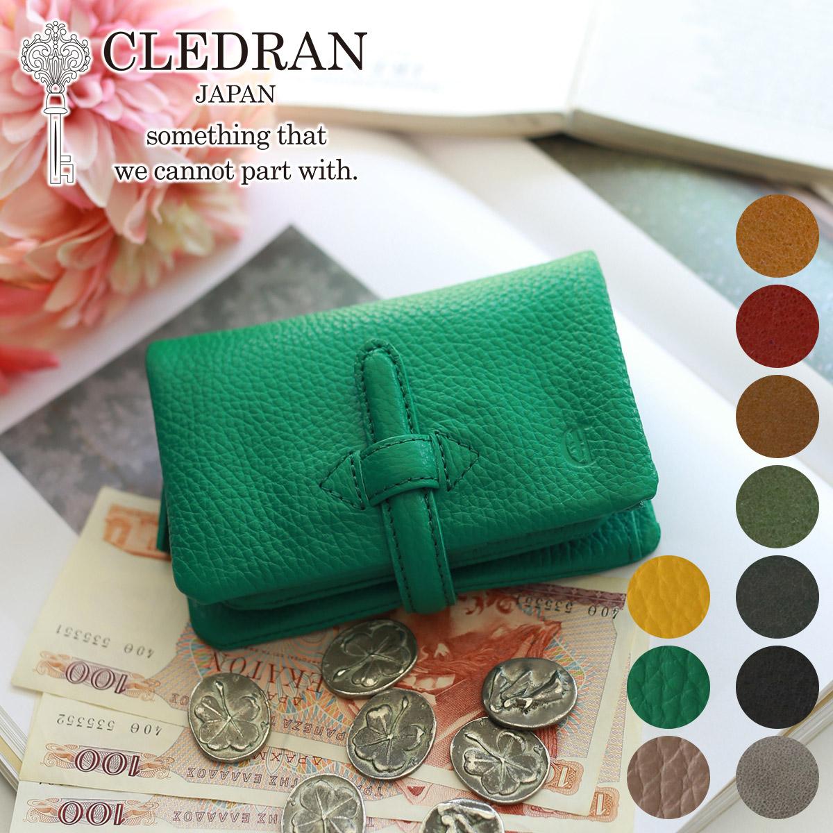 【選べるかわいいノベルティ付】 CLEDRAN クレドラン 財布ADORE(アドレ) 小銭入れ付き二つ折り財布 CR-S6218レディース 二つ折り 日本製 ギフト かわいい おしゃれ プレゼント ブランド