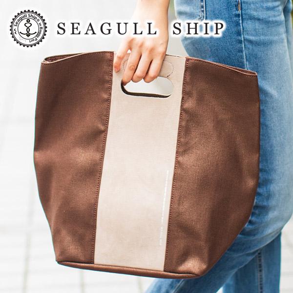 【選べるかわいいノベルティ付】 SEAGULL SHIP シーガルシップ バッグホイルド コットンリネン クリテトートバッグ SMAK-1805レディース トートバッグ シーガル シップ 日本製 BAGGY PORT バギーポート ブランド