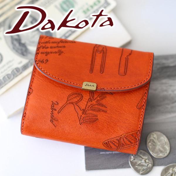 【かわいいWプレゼント付】 Dakota ダコタ 財布アルティジャーナ がま口二つ折り財布 0036381レディース 二つ折り がま口 ギフト かわいい おしゃれ プレゼント ブランド