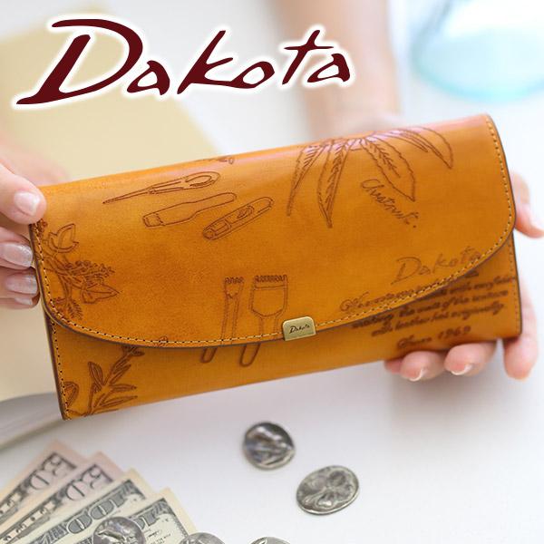 【かわいいWプレゼント付】 Dakota ダコタ 長財布アルティジャーナ 小銭入れ付き長財布 0036382レディース 財布 ギフト かわいい おしゃれ プレゼント ブランド