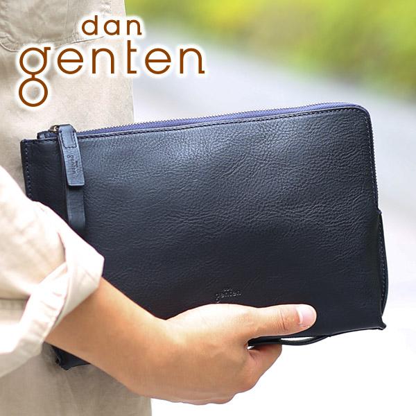 【実用的Wプレゼント付】 dan genten ダン ゲンテン ポーチsumart unit(スマートユニット) ポーチ(大) 102213メンズ セカンドバッグ クラッチバッグ バッグ 小物 ギフト プレゼント ブランド