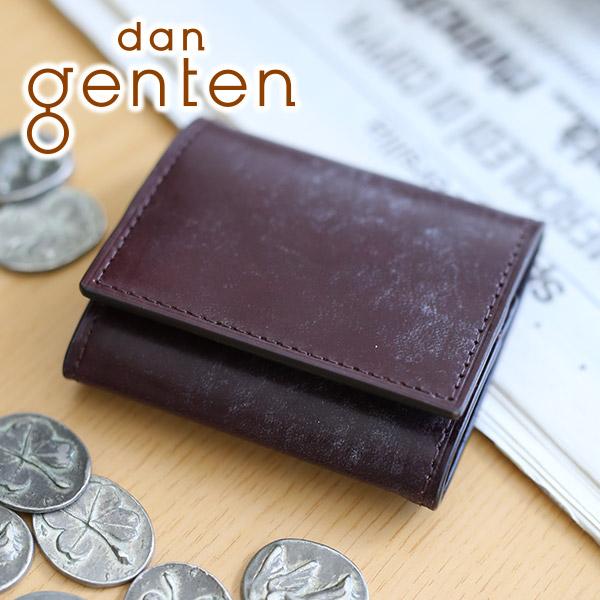 【実用的Wプレゼント付】 dan genten ダン ゲンテン 財布earnest wallet(アーネストウォレット) コインケース 102202メンズ 小銭入れ 日本製 ギフト プレゼント ブランド