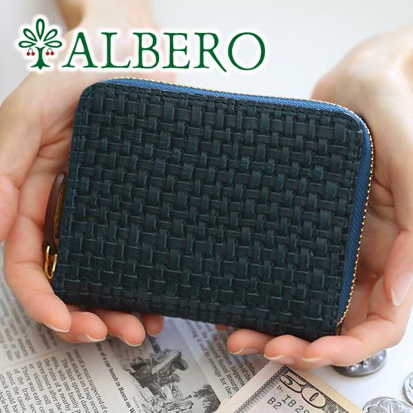 【かわいいWプレゼント付】 ALBERO アルベロ 財布Maglietto(マリエット) 小銭入れ付き二つ折り財布(ラウンドファスナー式) 7002レディース 二つ折り ラウンドファスナー 日本製 ギフト プレゼント ブランド