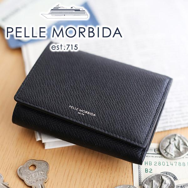 【実用的Wプレゼント付】 PELLE MORBIDA ペッレモルビダ キーケースBarca バルカ エンボスレザーキーケース PMO-BA322メンズ カードキー 三つ折り財布 財布 ペッレ モルビダ ペレモルビダ 日本製 ブランド