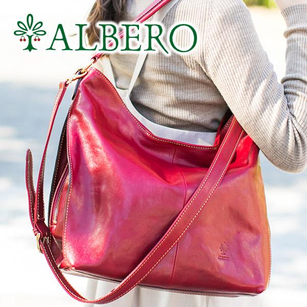【かわいいWプレゼント付】 ALBERO アルベロ バッグPIERROT(ピエロ) 2WAY ショルダーバッグ 3924レディース 斜めがけ 日本製 ギフト プレゼント ブランド