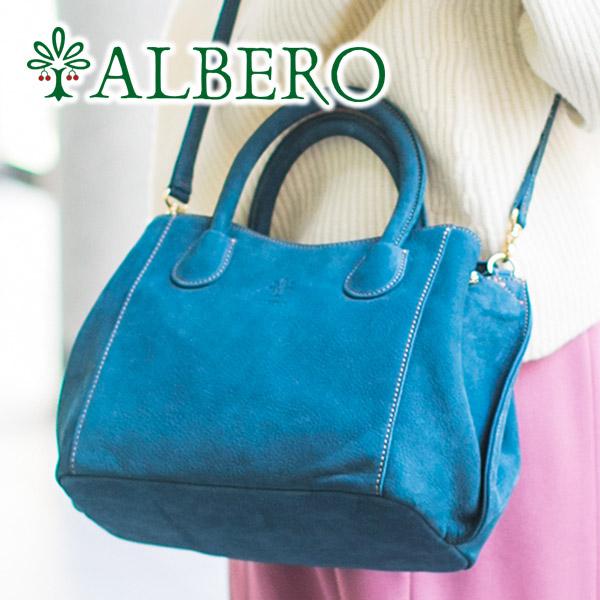 【かわいいWプレゼント付】 ALBERO アルベロ バッグVIOLETTA(ヴィオレッタ) 2WAY ショルダーバッグ 8401レディース 斜めがけ 日本製 ギフト プレゼント ブランド