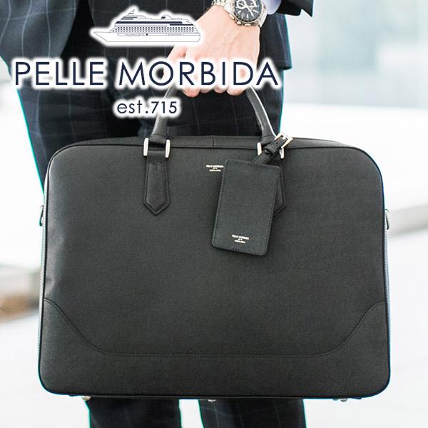 【実用的Wプレゼント付】 PELLE MORBIDA ペッレモルビダ バッグCapitano キャピターノ エンボスレザーB4ブリーフケース 2室タイプ(ショルダーベルト付属) PMO-CA016メンズ ペレモルビダ