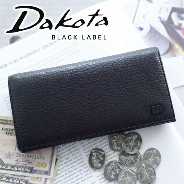 【実用的Wプレゼント付】 [ 2020年 春夏新作 ] Dakota BLACK LABEL ダコタ ブラックレーベル 長財布スポルト 小銭入れ付き長財布 0627803メンズ 財布 ギフト プレゼント ブランド 父の日