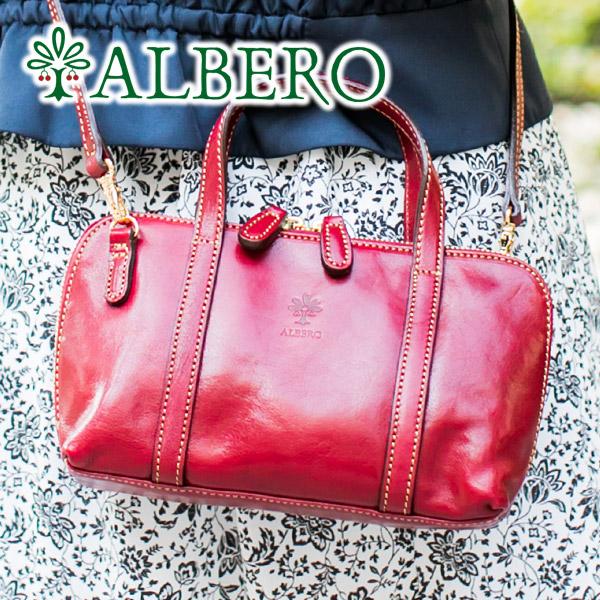 【かわいいWプレゼント付】 [ 2020年 春夏新作 ] ALBERO アルベロ 長財布 バッグPIERROT(ピエロ) お財布ポシェット 3925レディース お財布ショルダーバッグ ポシェット 大容量 日本製 ギフト プレゼント ブランド