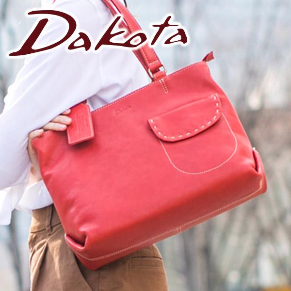 【かわいいWプレゼント付】 [ 2020年 春夏新作 ] Dakota ダコタ バッグシャーロット 2WAY ショルダーバッグ 1033666レディース 斜めがけ ギフト かわいい おしゃれ プレゼント ブランド