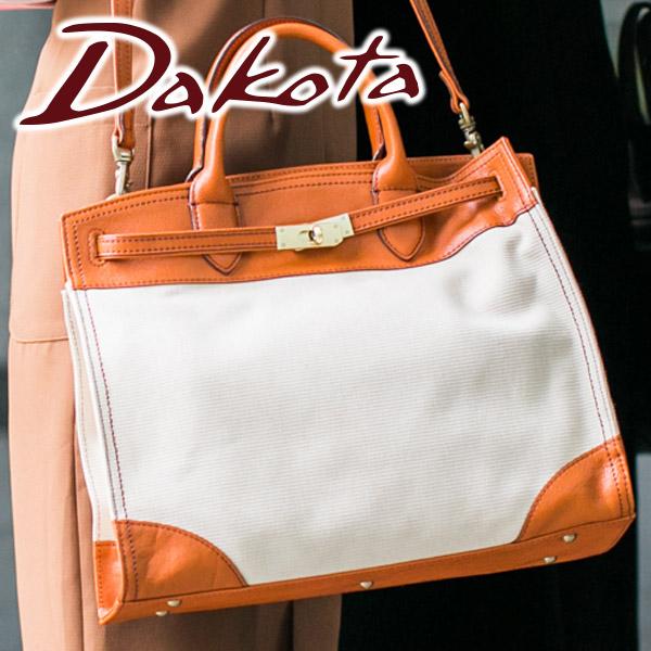 【かわいいWプレゼント付】[ 2020年 春夏新作 ] Dakota ダコタ バッグオーリオC 2WAY ショルダーバッグ(大) 1531400レディース ショルダーバッグ 斜めがけ ギフト かわいい おしゃれ プレゼント ブランド