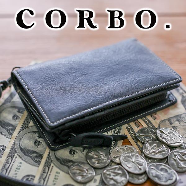 【実用的Wプレゼント付】 CORBO. コルボ 財布-Curious- キュリオス シリーズL字ファスナー式(L型) 小銭入れ付き 二つ折り財布 8LO-9933メンズ 財布 2つ折り 日本製 ギフト プレゼント