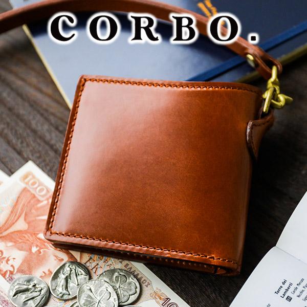 【実用的Wプレゼント付】 CORBO. コルボ-Ridge- リッジシリーズ二つ折り財布 8LK-9901メンズ 財布 日本製 ギフト プレゼント ブランド