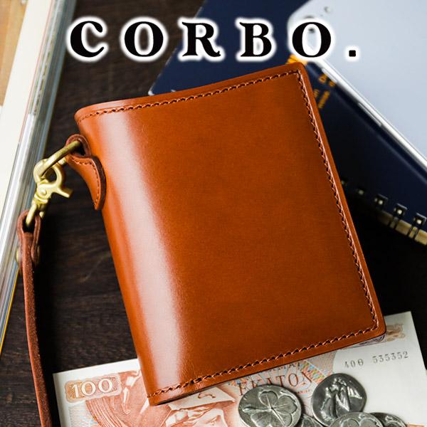 e7ba674b785a 【実用的Wプレゼント付】 CORBO. コルボ-Ridge- リッジシリーズ二つ折り財布 8LK-9903メンズ 財布 財布 財布 日本製 ギフト  プレゼント 113