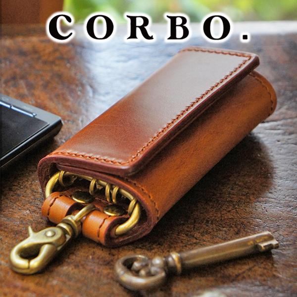 【実用的Wプレゼント付】 CORBO. コルボ-Ridge- リッジシリーズキーケース 8LK-9907メンズ キーケース 日本製 ギフト プレゼント
