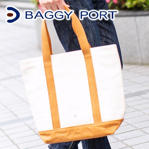 【実用的Wプレゼント付】 BAGGY PORT バギーポート バッグバイオ コンビ トートバッグ(中) GRN-1201メンズ レディース カジュアルトート キャンバストート 日本製 ギフト ブランド