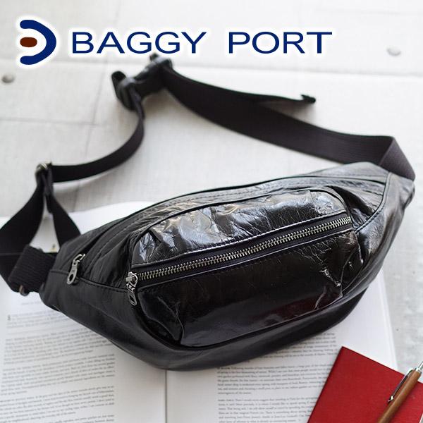 【実用的Wプレゼント付】 BAGGY PORT バギーポート バッグフルクローム ボディバッグ(大) MTH-3123メンズ レディース ボディーバッグ ウエストバッグ 斜めがけ 日本製 ギフト プレゼント ブランド