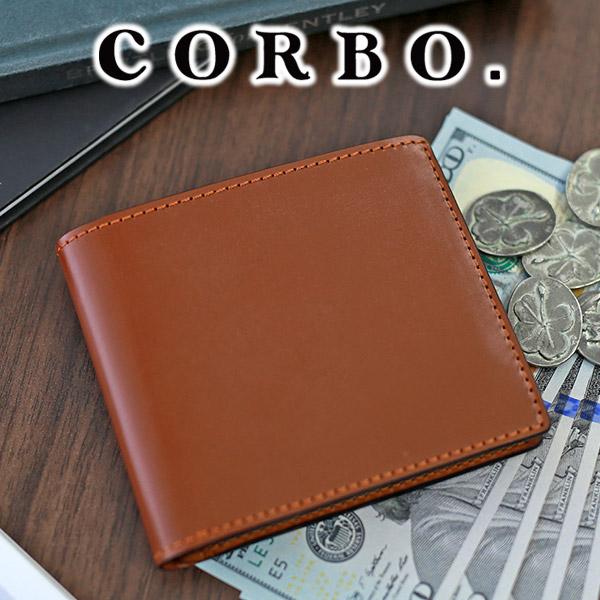 【実用的Wプレゼント付】 CORBO. コルボ-face Bridle Leather-フェイス ブライドルレザー シリーズ二つ折り財布 1LD-0228メンズ 財布 ブラウン グリーン 日本製 ギフト プレゼント