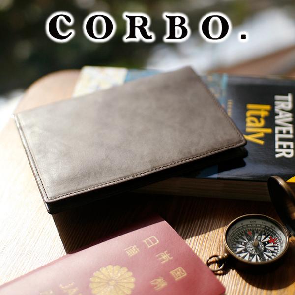 【実用的Wプレゼント付】 CORBO. コルボ-nebbia- ネッビア(霧)シリーズパスポートケース・カードケース 1LC-0208メンズ パスポートケース カードケース 日本製 ギフト プレゼント