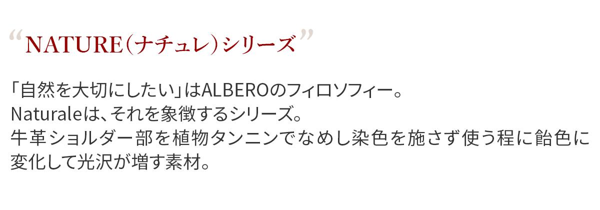 【選べるかわいいノベルティ付】 ALBERO アルベロNATURE(ナチュレ)メガネケース 5339レディース メガネケース ヌメ革 ヌメ皮 日本製 ギフト かわいい おしゃれ プレゼント