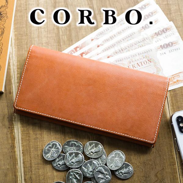【実用的Wプレゼント付】 CORBO. コルボ-nebbia- ネッビア(霧)シリーズ二つ折り 薄型長財布 1LC-0203メンズ 財布 長財布 日本製 ギフト プレゼント
