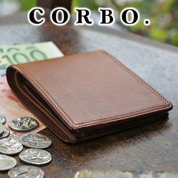 【実用的Wプレゼント付】 CORBO. コルボ-SLATE- スレート シリーズ二つ折り 薄型紙幣入れ 8LC-9371本革 メンズ 紙幣入れ 薄い 日本製 ギフト プレゼント