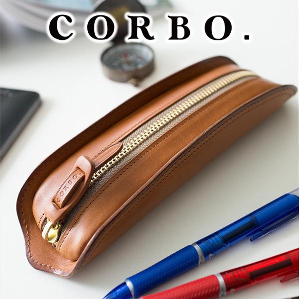 【実用的Wプレゼント付】 CORBO. コルボ-SLATE- スレート シリーズペンケース 8LC-9375本革 メンズ ペンケース 革 筆箱 日本製 ギフト プレゼント