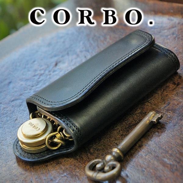 コルボ CORBO 人気激安 正規品保証 選べるプレゼント贈呈 メンズ 本革 キーケース レザー 日本製 ギフト 実用的Wプレゼント付 セットアップ CORBO. プレゼント キーホルダー スマートキー 革 シリーズキーケース 車の電子キー スマートキー対応 ブランド 電子キー キーケース-SLATE- スレート 8LC-9376メンズ
