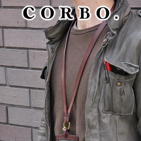 【実用的Wプレゼント付】 CORBO. コルボ -SLATE- スレート シリーズ ネックストラップ 8LC-9942  メンズ ストラップ 本革 日本製 ギフト プレゼント ブランド