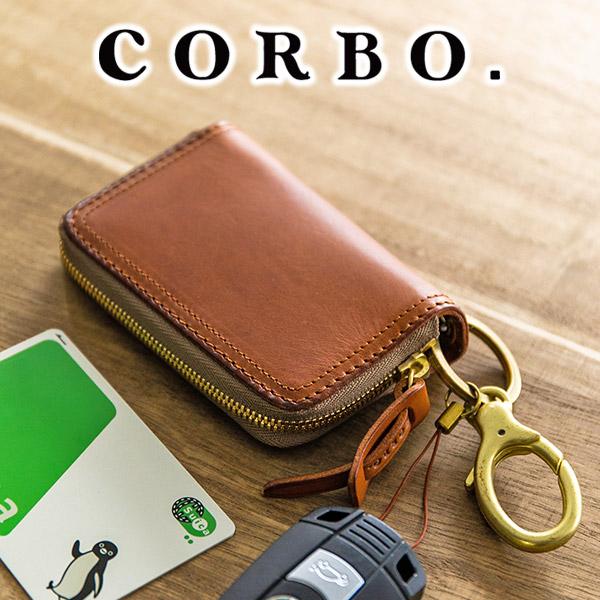 29a861b76bce 選べる実用的ノベルティ付 GENTEN】 日本製 CORBO. コルボ キーケース ...
