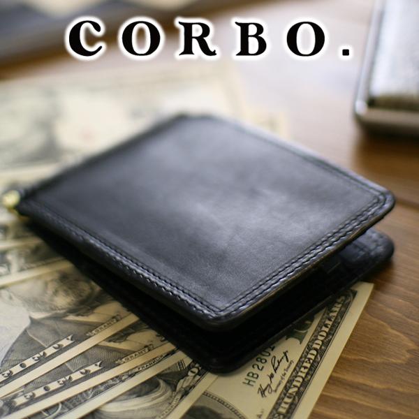 【実用的Wプレゼント付】 CORBO. コルボ-SLATE- スレート シリーズ薄型マネークリップ Aタイプ 8LC-9948本革 メンズ マネークリップ 日本製 ギフト プレゼント