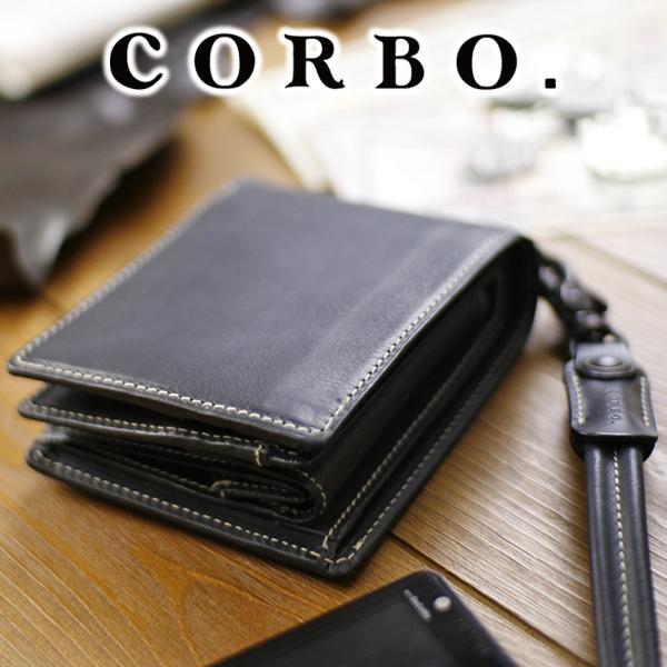 【実用的Wプレゼント付】 CORBO. コルボ-Curious- キュリオス シリーズ小銭入れ付き二つ折り財布 8LO-9931メンズ財布 本革 2つ折り 財布 メンズ 日本製 ギフト ネイビー ブラウン ブラック カーキ