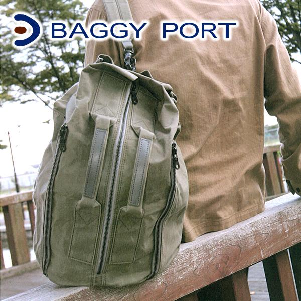 【実用的トリプルプレゼント付】 BAGGY PORT バギーポート ロウ引きパラフィン ボンサック (小) ACR-325メンズ バッグ ボンサック リュック 大容量 大人 日本製 ギフト プレゼント ブランド